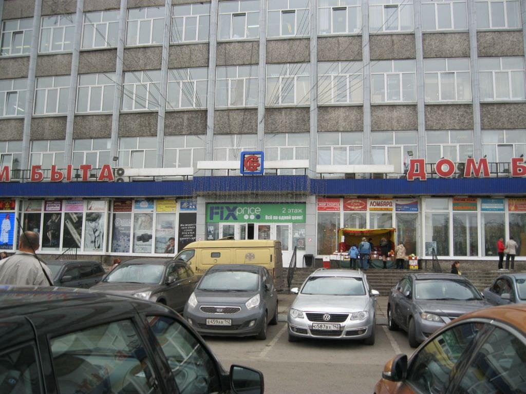 adresa-magazinov-intimnih-tovarov-v-g-moskve
